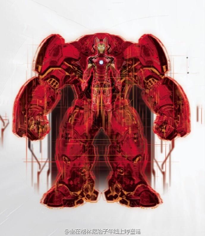 Iron Man Hulkbuster Promo 01