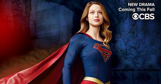 Supergirl promo