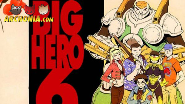 big-hero-6-manga